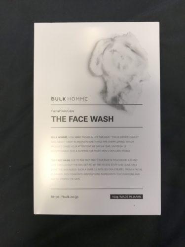 バルクオム 洗顔