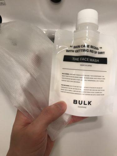 バルクオム 洗顔 ネット