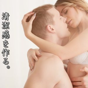 BBクリーム(メンズ用)おすすめランキング10選!正しい使い方も紹介!
